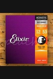 Elixir Acoustic Nanoweb 80/20 Bronze Baritone 16-70